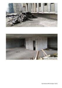 Справка о готовности ЖК Академ Палас